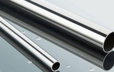Inox Đại Dương Một trong những công ty inox uy tín và đứng top 1 tại Việt Nam là Inox Đại Dương. Inox Đại Dương ra đời năm 2001, chuyên cung cấp các loại inox: cuộn, tấm, ống, cây inox đặc, V, la ống công nghiệp, ống inox trang trí, dây… Quy trình sản xuất […]